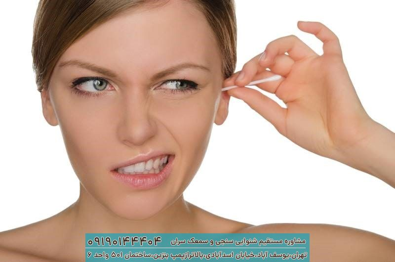 آیا ویروس کرونا از طریق گوش منتقل میشود؟-1
